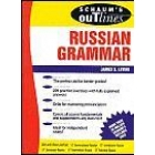 Shaum's outline of Russian grammar