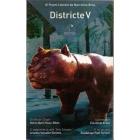 Districte V (IV premi literari de l'Escola d'Escriptura de l'Ateneu Barcelonès)
