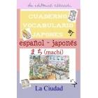 Cuaderno de vocabulario japonés, español-japonés: La ciudad