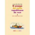El ensayo del exilio republicano de 1939 (Vol. I): España y el mundo / Filosofía y política