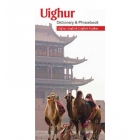 Uighur dictionary & Phrasebook