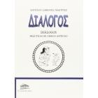 Diálogos: prácticas de griego antiguo (Incluye un Audio Cd)