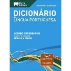 Dicionário Académico da Língua Portuguesa - Superleve (Acordo Ortográfico)
