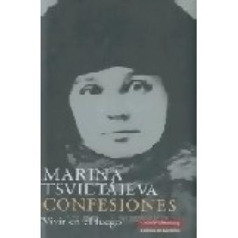 Confesiones. Vivir en el fuego