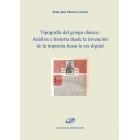 Tipografía de griego clásico: análisis e historia desde la invención de la imprenta hasta la era digital