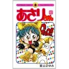 Asari-chan. Vol. 97 (ladybug Comics)