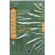 El nuevo libro del chino práctico 1. Audio CDs (Libro de ejercicios)