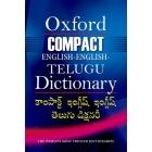 Compact English-English-Telugu Dictionary