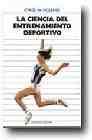 La ciencia del entrenamiento deportivo