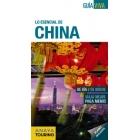 China. Guía Viva