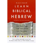 Learn Biblical Hebrew: Audio Download