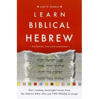 Learn Biblical Hebrew: Audio Download