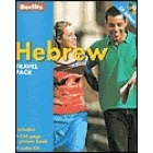 Hebrew Travel. (Pack Libro y Audio Cd.)