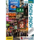 Hong-Kong. Guía Viva Express