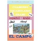 El campo. Cuaderno de vocabulario árabe