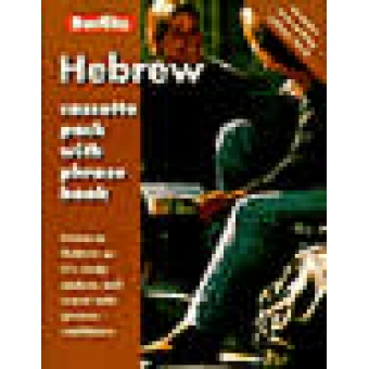 Hebrew cassette pack with phrase book