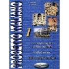 Progetto italiano1. Libro degli esercizi