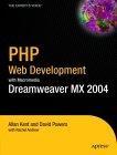 PHP Web Developement with Macromedia Dreamweaver MX 2004