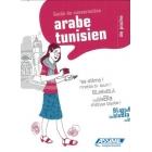 Arabe tunisien de poche