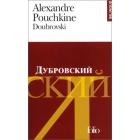 Doubrovski / Dubrovskij