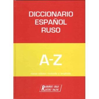 Diccionario español-ruso