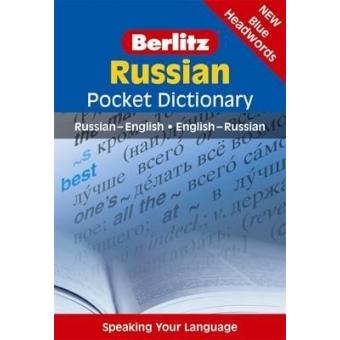 Berlitz: Russian Pocket Dictionary: Russian-English / English-Russian