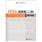 Official Examination Papers of HSK Level 2- Edición 2014 (Incluye CD)