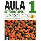 Aula internacional 1 - Complemento de gramática y vocabulario para hablantes de árabe