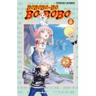 Bobobo-Bo-Bo-Bobo nº 08/21