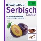 PONS Bildwörterbuch Serbisch: 16.000 Wörter und Wendungen. Aussprache für jede Übersetzung
