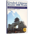 Graded Chinese Reader 1000 Words (Incluye CD/MP3 y tabla para tapar pinyin)