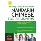 Mandarin Chinese for Beginners: Mastering Conversational Chinese [Idioma Inglés]