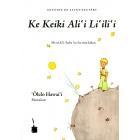 Ke Keiki Ali'i Li'ili'i / El Principito (Hawaiano)