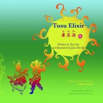 Story of Tusu Elixir (Bilingüe inglés-chino)  + Audio Cd