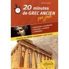 20 Minutes de Grec Ancien par Jour. L'essentiel pour débuter et progresser en grec ancien.