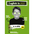 English is Fun / 13-14 años
