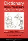 Dictionary basic vocabulary Egyptian Arabic, English-Arabic/Arabic-English