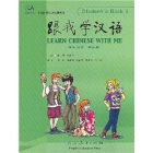 Learn Chinese With Me, Student's Book 3 with CDs