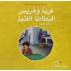 La Bonne Purée - bilingue arabe (Les bilingues)