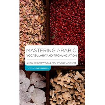 Mastering Arabic Vocabulary and Pronunciation