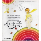 The Little Prince (Chinese-English-French 60 Anniversary Edition) (English, French and Chinese Edition) by Antoine de Saint-Exupery (2006-01-09)