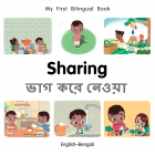 My First Bilingual Book-Sharing (English-Bengali)