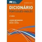 Dicionário Editora Português-Inglês (4a Edição) Acordo ortográfico