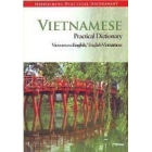 Vietnamese-English/English-Vietnamese Practical Dictionary