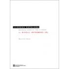 Material didàctic per a cursos de llengua catalana de nivell intermedi (B)