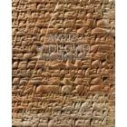 Antes del diluvio. Mesopotamia 3500-2100 a.C.