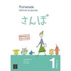 Promenade Methode Japonais et Cahier d'Exercices et Corriges Niveau A1 Nouvelle Édition (Pratique des langues)