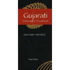 Gujarati-English Dictionary & Phresebook