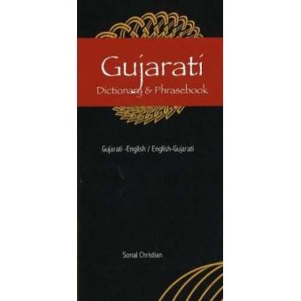 Gujarati-English Dictionary & Phresebook