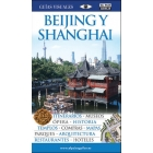 Beijing y Shanghai (Guías Visuales)